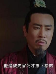 《上阳赋》:宋怀恩一直想得到阿妩,为何要杀掉王蔺?