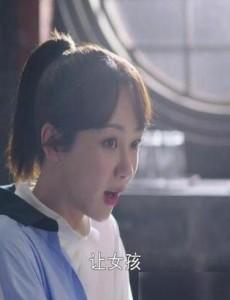 我的时代你的时代电视剧杨紫客串第几集?戏份不多,和韩商言超甜