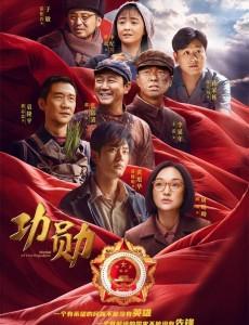 请别骂《功勋》导演郑晓龙,实际上,他只是犯了和张艺谋同样的错
